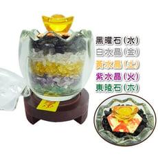 【168開運坊】【五行水晶聚寶蛋(寶貝蛋)~小型 】含水晶/元寶/招財符/底座