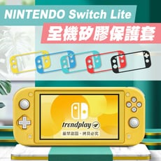 NINTENDO Switch Lite 保護套 果凍套 矽膠套 主機套 任天堂 NS 動物森友會