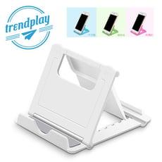松果最便宜!多功能萬用手機平板支架 六段式折疊手機座 輕便卡片設計