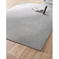 范登伯格 蒂雅 亮澤百搭柔感素面地毯-95銀灰-140x200cm