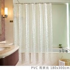 防水浴簾 PVC加厚馬賽克 寬180x高300 180*300 附掛勾隔間簾門簾阻擋冷暖氣