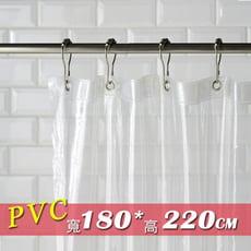防水浴簾 PVC全透明 寬180x高220 180*220 防護簾 隔間簾 擋冷暖氣