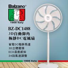 2020【Balzano】3D全方位DC智能扇