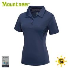 Mountneer 山林 女 透氣排汗上衣《深藍》31P28/POLO衫/休閒短袖/排汗衣