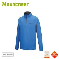 Mountneer 山林 男 透氣排汗長袖上衣《寶藍》31P31/立領長袖/休閒衫/防曬長袖/快乾抗