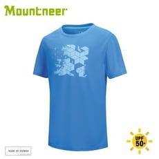 Mountneer 山林 男 透氣排汗印花上衣《寶藍》21P35/排汗衣/短袖/運動上衣/T恤