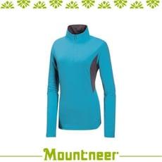 Mountneer 山林 女 透氣排汗長袖上衣《水藍》31P32/排汗衣/涼感衣/抗紫外線/運動長袖