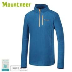 Mountneer 山林 男刷毛保暖上衣《藍》32F01/立領長袖/保暖上衣/刷毛長袖