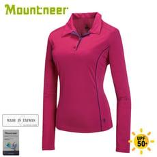 Mountneer 山林 女 透氣排汗長袖上衣《桃紅》31P08/排汗衣/涼感衣/抗紫外線/運動長袖