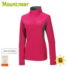 Mountneer 山林 女 透氣排汗長袖上衣《深桃紅》31P32/排汗衣/涼感衣/抗紫外線/運動長