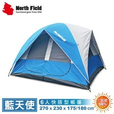 North Field 美國 4-6人雙房隔間帳篷《藍天使》270x230cmAND803/家庭寢室