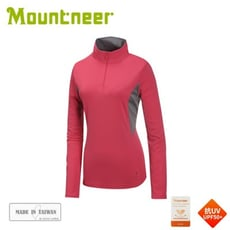 Mountneer 山林 女 透氣排汗長袖上衣《深玫紅》31P32/排汗衣/涼感衣/抗紫外線/運動長