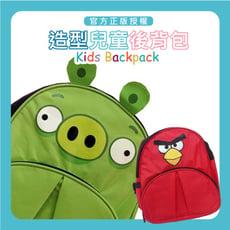 憤怒鳥Angry Birds造型兒童後背包(四款)