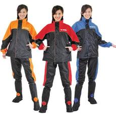 JUMP TV2 套裝兩件式風雨衣