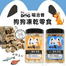 *~毛寶夢幻城~*【韓國 By Dog 喵洽普】 狗狗凍乾零食 鱈魚.鮭魚 口味