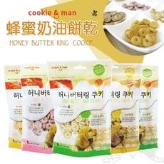 *~毛寶夢幻城~*【韓國 喵洽普 Cookie&Man】蜂蜜奶油寵物餅乾 120g 【犬貓適用】