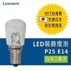 【Luxsent凌尚】透明P型LED燈泡 E14