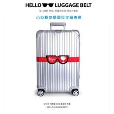韓國LUCALAB-原創設計風格行李箱束帶/旅行箱束帶 (9款任選)