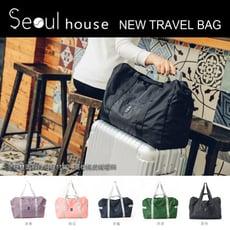 加厚耐重行李箱拉桿折疊收納旅行袋/旅行包-Seoul house