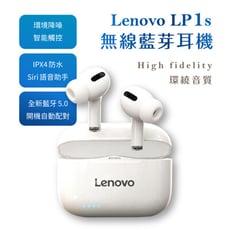 聯想 Lenovo 藍牙耳機 LP1s 無線耳機 IPX4防水 環境降噪