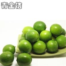 【緁迪水果】屏東九如金桔  600g/盒(產地新鮮直送)