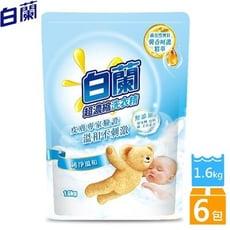 白蘭含熊寶貝馨香呵護精華純凈溫和洗衣精補充 1.6kg/箱