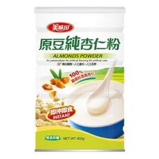 【美味田】100% 濃純杏仁粉 低溫乾燥  保留營養 超濃郁 加量不加價 450g