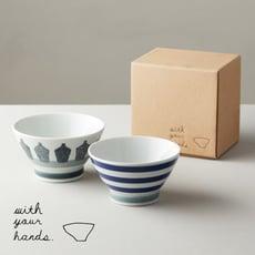 石丸波佐見燒 - 藍酒瓶 ● 藍紋夫妻碗(2件組)