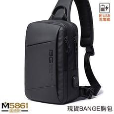 【男包】胸包 BANGE 方形斜拉鍊 男胸包 斜跨包 後背包/黑
