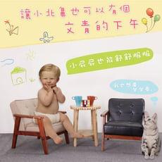小椅子/兒童椅/小沙發