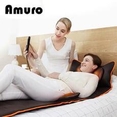 Amuro-全功能型放鬆紓壓揉捏按摩兩用床椅墊(按摩椅墊/按摩床/按摩枕)