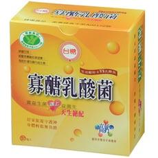 【台糖】寡醣乳酸菌