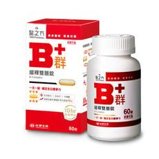 台塑生醫緩釋B群雙層錠(60錠/瓶)