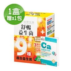 【台塑生醫】舒暢益生菌(30包入/盒)+下單贈益菌活力鈣複方粉末隨身包