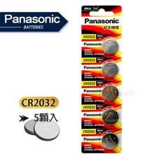 【Panasonic 國際牌】CR2032 鈕扣型電池 3V專用鋰電池(單卡5顆入)