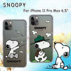 【SNOOPY 史努比】正版授權 iPhone 11 Pro Max 6.5吋 漸層彩繪空壓手機殼