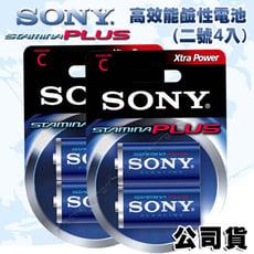 【SONY】公司貨 2號高效能鹼性電池 AM2-B2D (1入4顆)