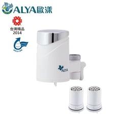 【歐漾淨水】龍頭式除菌生飲淨水器(含2只濾芯) FF-5600