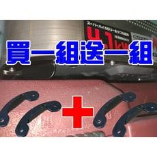 【JLS】 台灣製 岩谷4.1KW 不銹鋼爐腳 買一組送一組
