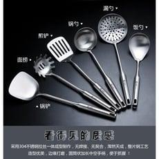 304不銹鋼鍋鏟勺子套裝廚房廚具炒菜鏟子一體長柄加厚鐵炒鏟