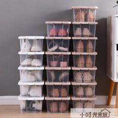 10個裝透明鞋盒家用宿舍鞋子收納盒加厚塑膠高跟鞋盒密封防潮大號 【3C精品閣】~