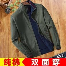 中年男士夾克春秋季立領純棉夾克衫中老年爸爸裝雙面穿薄款外套男(免運)