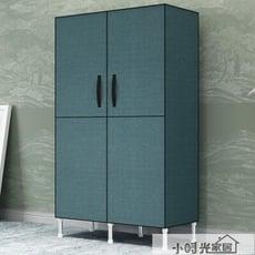 衣櫃 簡易衣柜鋼管加粗加固布衣柜布藝簡約現代經濟型組裝衣櫥收納柜子 【3C精品閣】~