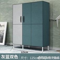 簡易衣櫃鋼管加粗加固布衣櫃布藝簡約現代經濟型組裝衣櫥收納櫃子【3C精品閣】