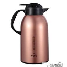 熱水瓶 304不鏽鋼內膽真空保溫壺家用大容量開水瓶便攜旅行暖壺熱水瓶3升 【3C精品閣】~