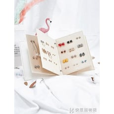 韓國創意耳釘耳環收納本 歐式公主高檔收納耳飾展示首飾盒禮物-【3C精品閣】