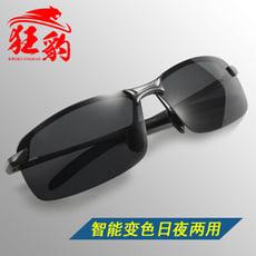 【3C精品閣】變色墨鏡男2021新款太陽鏡男士偏光司機開車駕駛潮人眼鏡日夜兩用