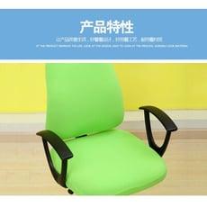 通用電腦椅套罩分體辦公室椅子套升降旋轉座椅套靠背椅墊套凳子套