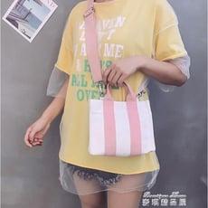 夏季新款女包韓版時尚帆布包單肩包手提包斜背小包拼接包潮包 【3C精品閣】~
