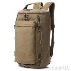 後背包韓版潮流男士背包大容量帆布包休閒旅行包戶外登山包電腦包【3C精品閣】